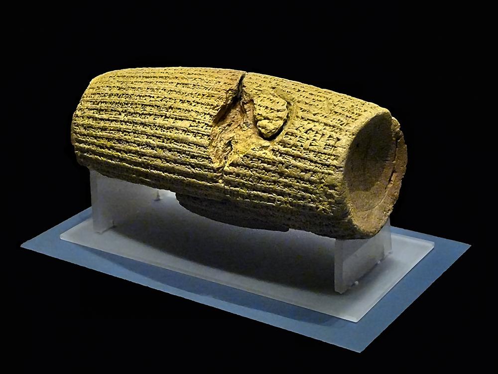Cyrus'_cylinder